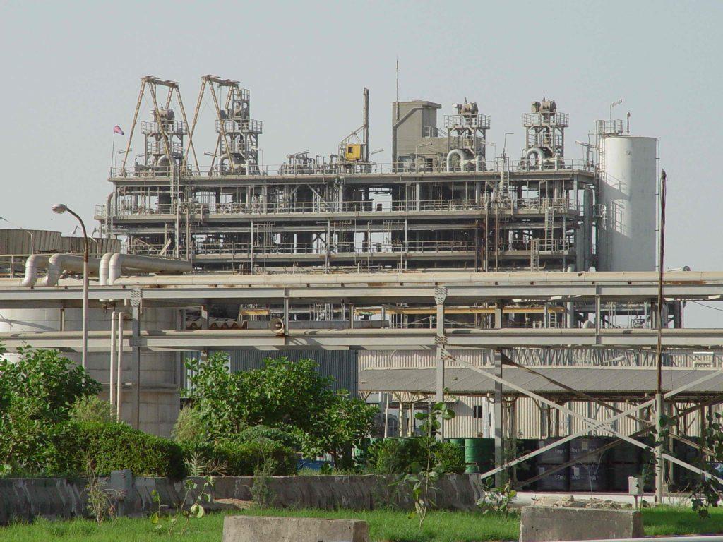 Bandar Emam (Basparan) Company