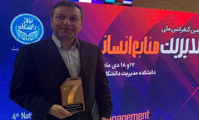 دریافت جایزه استاندارد ۳۴۰۰۰ (نشان بلورین D2) توسط شرکت فیرمکو